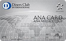 anadiners_desc_001