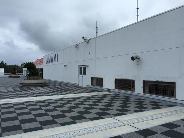奄美空港デッキ