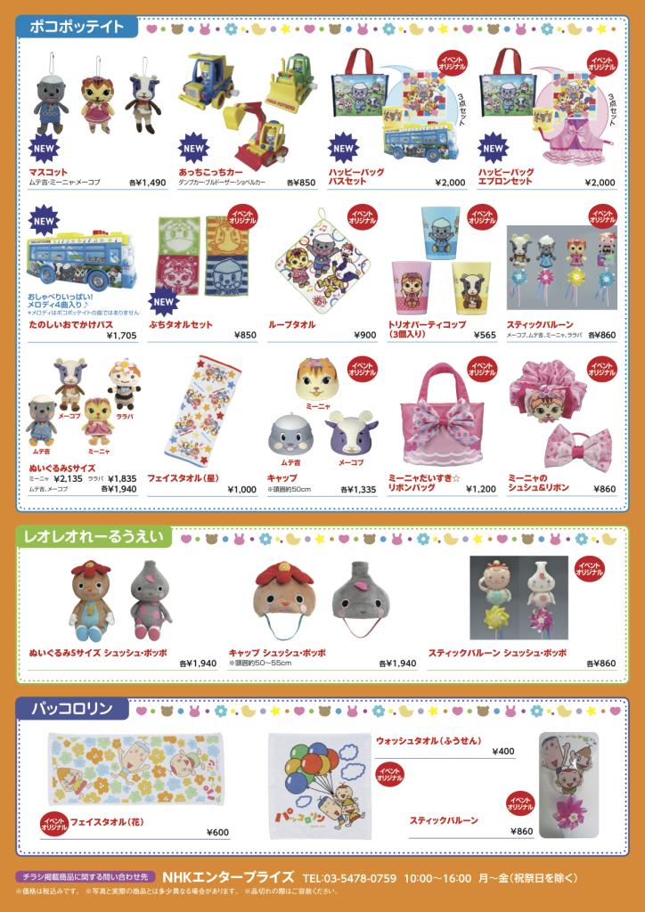mimi05_catalog-vert2